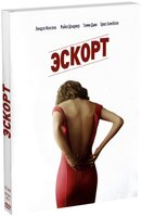 ������ (DVD) / The Escort