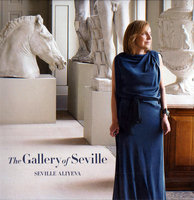 Audio CD Seville Aliyeva. The gallery of Seville (limited book edition)
