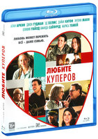 ������ ������� (Blu-Ray) / Love the Coopers