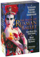 DVD Various Artists. Russian Ballet Collection