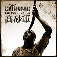 Audio CD Chthonic. Takasago Army
