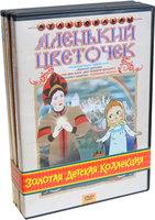 Бандл ЗДК №1 (3 DVD)