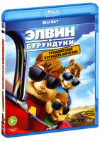 ����� � ���������: ����������� ��������������� (Blu-Ray) / Alvin and the Chipmunks: The Road Chip