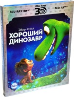 Хороший динозавр (Real 3D Blu-Ray) / The Good Dinosaur