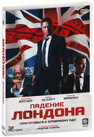 ������� ������� (DVD) / London Has Fallen