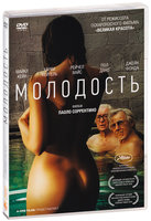 ��������� (������� 18+) (DVD) / Youth