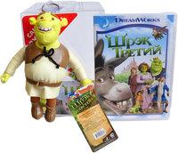 Подарочный набор Шрэк. Шрэк третий + мягкая игрушка (DVD + игрушка)