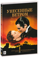 ��������� ������ (DVD) / Gone with the Wind