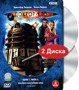DVD ������ ���: ����� 2 (2 DVD) / Doctor Who