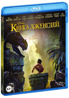 Книга джунглей (Blu-Ray) / The Jungle Book