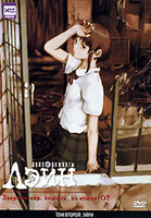 DVD ������������ ����. ��� 2: ���� / Serial Experiments: Lain