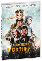 ���������� � ������� 2 (DVD) / The Huntsman: Winter's War