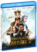 Blu-Ray Белоснежка и Охотник 2 (Blu-Ray) / The Huntsman: Winter's War