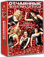 DVD ��������� �����������. ����� 2: ����� 1-24 (6 DVD) / Desperate Housewives