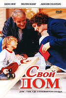 DVD Свой дом / Home for the Holidays