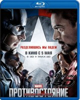 Blu-Ray ������ ��������: �������������� (Real 3D Blu-Ray) / Captain America: Civil War