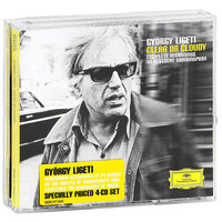 Audio CD Gyorgy Ligeti. Clear or cloudy
