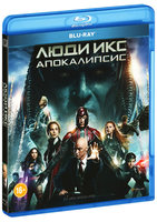 Люди Икс: Апокалипсис (Blu-Ray) / X-Men: Apocalypse