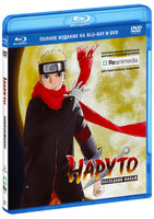 ������: ��������� ����� (Blu-Ray + DVD) / The Last: Naruto the Movie