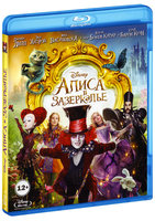 Алиса в Зазеркалье (Blu-Ray) / Alice Through the Looking Glass