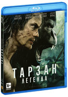 Тарзан. Легенда (Blu-Ray) / The Legend of Tarzan