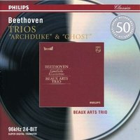 Audio CD Beaux Arts Trio. Beethoven: Piano Trios. Archduke & Ghost