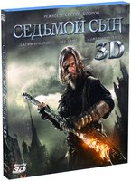 Blu-Ray ������� ��� (Real 3D Blu-Ray) / Seventh Son