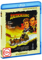 Дилижанс (Blu-Ray) / Stagecoach