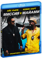 ������ � ������ (Blu-Ray) / Ride Along 2