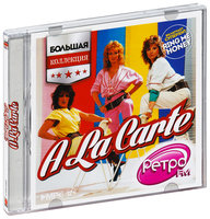 MP3 (CD) A la carte. ������� ���������