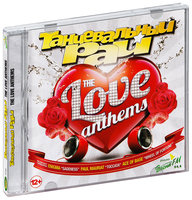 Танцевальный рай. The Love Anthems. Сборник (CD)
