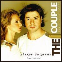 Audio CD The Couple. ˸���� �������