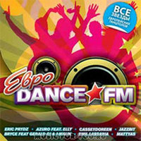 Audio CD Сборник. Евро Dance FM