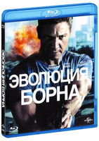 Blu-Ray Эволюция Борна (Blu-Ray) / The Bourne Legacy