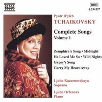 Audio CD Ljuba Kazarnovskaya. Complete Songs vol1