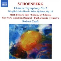 Audio CD Arnold Schoenberg. Chamber Symph. 2