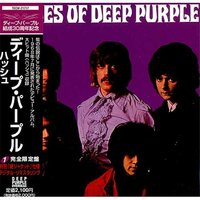 Deep Purple. Shades Of Deep Purple (CD)