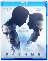 ������ (Blu-Ray) / Equals