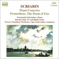 Audio CD Scriabin. Piano Concerto, Prometheus