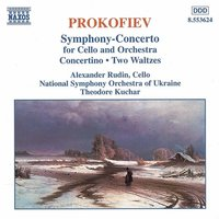Audio CD Prokofiev. Symphony-Concerto, Cello Concertino, Pushkin Waltzes