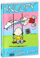 Snoopy-3.�� ������, ����� �����