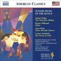 Various. Jewish Music of the Dance (CD)
