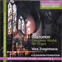 Audio CD Классика. Глазунов Complete Works For Organ