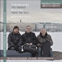 Классика. Чайковский The Seasons/Аренский Trio (CD)