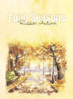 Audio CD Various Artists. Four Seasons - Russian Autumn