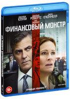 ���������� ������ (Blu-Ray)