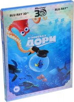 В поисках Дори (Real 3D Blu-Ray + Blu-Ray) / Finding Dory