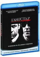 Гангстер (Blu-Ray)