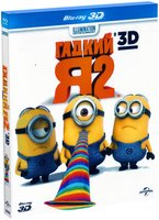 ������ � - 2 (Real 3D Blu-Ray) / Despicable Me 2