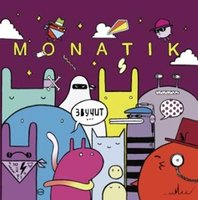 Audio CD Monatik: Звучит
